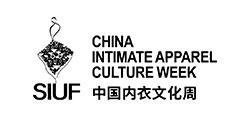 中国内衣文化周